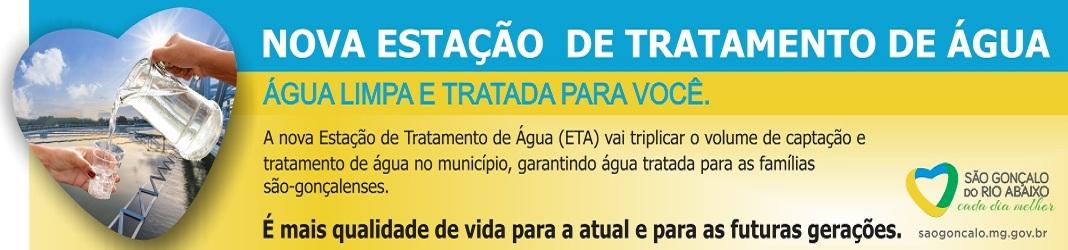 Nova ETA site O Popular